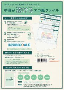 kamifile_catalogのサムネイル