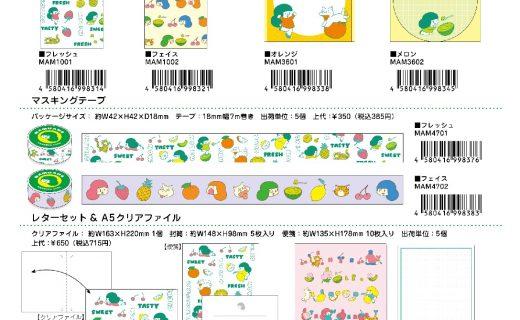 mf_catalogのサムネイル